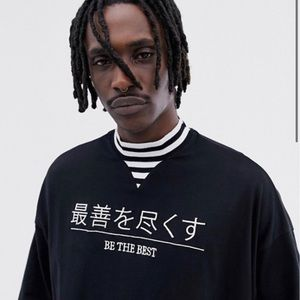 ASOS DESIGN oversized t-shirt with text embroidery